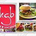 KGB紐西蘭風味漢堡
