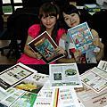 卡牌屋印刷的繁體中文規則書