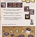 卡牌屋自己印刷的繁體中文規則書