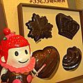 1000120-巧克力奇幻世界