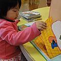2011-03-29 蘆洲親子圖書館