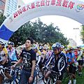 2010 環大台北自行車挑戰隊