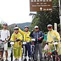 三峽滿月圓森林浴休閒單車之旅