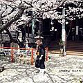 和歌山。紀三井寺