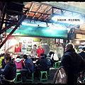 [食]台南。阿江炒鱔魚