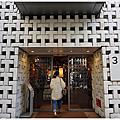 [東京|代官山散策。蔦屋書局。視野很好的Hacienda del cielo午餐]