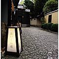 [東京|悠遊石板巷弄之中。神樂坂 散策]