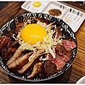 [台中|秀泰站前店 開丼 燒肉vs丼飯]
