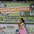 環球第二屆寵物奧林匹克運動會
