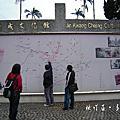 (新竹‧關西)東山社區‧金廣成文化館