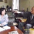 [新竹] 五峰鄉老人會