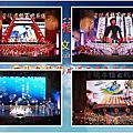 12.12.09 台北小巨蛋盛大演出
