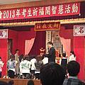 04.21.2013 考生祈福