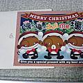 09.12.24 聖誕卡片