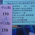 10.02.02 捐血送西堤