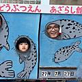 2015.07.27北海道DAY2