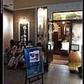 日本 有樂町 椿屋咖啡店