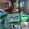 新村 韓國烤肉
