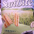 D仔強力推薦的好物-Lays 樂事 SunBites 地中海多穀片