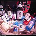 日本料理-居酒屋-たたいま
