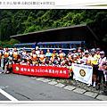 2011_08_13(六)太平山騎乘活動(挑戰組+休閒組)