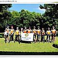 2011_0909~0911 中秋迷你團南台灣之旅