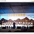 2012_03_10~11玉山星空活動
