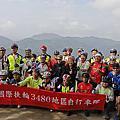 石碇千島湖車騎活動  2013_01_26