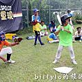 家扶社區棒球隊