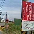 20100717挺農村凱道守夜活動
