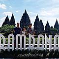 20170604 印尼日惹世遺之旅-普蘭巴南(Prambanan)寺廟群