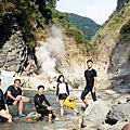 20180414~15 台東海端南橫@轆轆野溪溫泉壯麗地熱谷噴煙辛秘湯