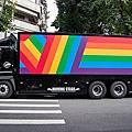 LGBT17