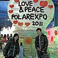 2011-台北(極地展)半日遊