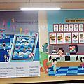 【彬騰Bintronic_工程實績】新北市國小英語教室-彬騰電動捲簾應用