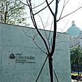 亞洲大學 亞洲現代美術館 Asia Modern
