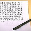 JAPAN OHTO FINE SLIMLINE 直線型鋼筆