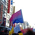 2009 第七屆LGBT同志大遊行-雙性戀就在這,三色旗愛很大!
