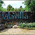 20121006 [苗栗卓蘭] VilaVilla魔法農場