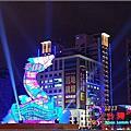 20130227 [新竹竹北] 2013台灣燈會在新竹--台灣颩燈會