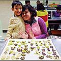 20130303 [桃園南崁] 義美食品觀光工廠