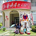 20130721 [台南將軍] 康那香不織布觀光工廠
