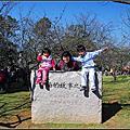 20140101 [桃園復興]角板山行館賞梅