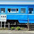 20141019 [苗栗通宵] 石蓮園鐵路餐廳&通霄海岸