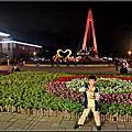 20151205 [台北金山] 公司旅遊之北海岸一日遊