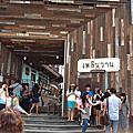 HuaHin華欣- Plearn Wan 復古市場