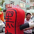 大里東榮店開幕慶