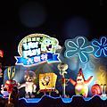 2011-竹南花燈