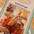 覺樂café mune