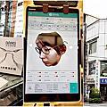BRAGi客製化專屬眼鏡|3D人臉掃描搭配國際級精準驗光,打造自己的專屬眼鏡|宏恩眼鏡彰化店